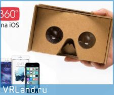 YouTube, iOS и Google Cardboard
