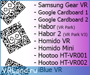 qr-code-for-vr